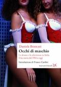OCCHI DI MASCHIO. Le donne e la televisione in Italia. Una storia dal 1954 a oggi