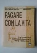 WALTER ACCIGLIARO - INTORNO ALLA COLONNA COSMICA - OPERE 1988-2008