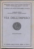 Via dell'Impero