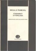 Fondamenti di fonologia
