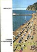 GUIDA PRATICA DEI LUOGHI DI SOGGIORNO 2 - Marine dell' Adriatico e dello Ionio