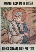 Mosaici bizantini in Grecia