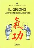 Chi kung  Qigong  qi gong