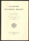 Grammaire de L Hébreu Biblique