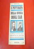J.REVERS: PSICOLOGIA DELLA NOIA. EDIZIONI PAOLINE 1956 PSYCHOLOGICA n.23