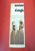 RICHARD HILLARY: L'ULTIMO AVVERSARIO. IL SAGGIATORE 1964 I GABBIANI n.2 DIARIO DI GUERRA