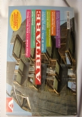 (AA.VV) Atlante di architettura contemporanea 2000   Konemann