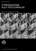 Introduzione alla psicoanalisi - prima e seconda serie di lezioni (volume doppio)