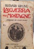 GIOVANNI LANFRANCO 1582 - 1647