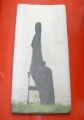 LILI ALMOG: PERFECT INTIMACY. POWERHOUSE BOOKS 2006 PRIMA EDIZIONE! GISBOURNE