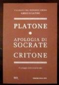 APOLOGIA DI SOCRATE - CRITONE