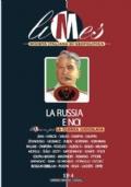 La Russia e noi [LIMES Rivista Italiana di Geopolitica n° 1/94]