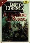 Epopea degli Eléne: 2. Il cavaliere del rubino