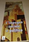 Antiquitatis Monumenta. Gli autori latini per i licei scientifici 1-2