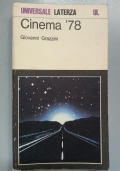 Cinema '85