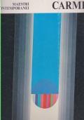 63^ Fiera di Milano 1985 Catalogo Ufficiale Prima Edizione Ottimo , Biglietto