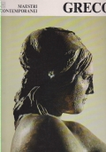 ARCHIMEDE. Rivista per gli insegnanti e i cultori di matematiche pure e applicate Annate complete 1981 - 1982 - 1983