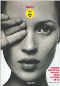 Smile ID: Fashion and Style: the Best from 20 Years of ID Paperback