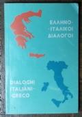 Dialoghi italiani-greco