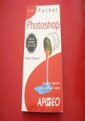 PHOTOSHOP. Creare ed elaborare foto e immagini digitali. VERSIONI CS e CS2