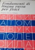 Fondamenti di lingua russa per fisici