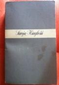 Lettere fra la regina Margherita e Marco Minghetti [1882-886] a cura di Lilla Lipparini. Vol.10