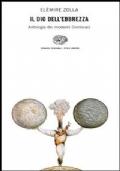 Il dio dell'ebbrezza - Antologia dei moderni dionisiaci