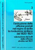 MONACO Les marques postales et les cachets obliterants 1790-1860