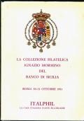 Ducato di Parma 1857-1859 Governo provvisorio di Parma 1859