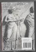 La letteratura Greca vol. 2 Da Erodoto all'epilogo