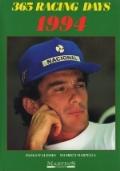 365 RACING DAYS - 1994
