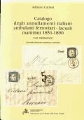 I servizi postale nella Venezia Giulia 1945-1947