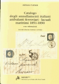 Storia popstale triveneta Vol. 1