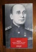 il libro nero del comunismo (2 voll)