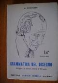 GRAMMATICA DEL DISEGNO - 14^ edizione
