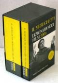 IL MEREGHETTI - DIZIONARIO DEI FILM 2006 - 2 VOLUMI