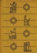 CIVILTA' AL SOLE (con 326 illustrazioni e tavole a colori) 1 EDIZIONE 1958
