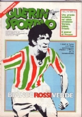 GUERIN SPORTIVO 1982 n.45 poster di Pruzzo