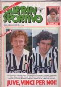 GUERIN SPORTIVO 1982 n. 19   ADDIO GIL    maxi poster Boniek Passarella