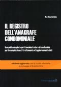 Il registro dell'anagrafe condominiale