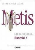 Metis. Corso di greco. Esercizi 1