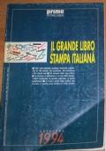 Il grande libro della stampa italiana