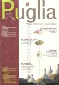 Puglia: viaggio attraverso le regioni italiane (Bari – Brindisi – Foggia – Lecce - Taranto) GUIDE – VIAGGI – ITINERARI