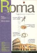 Roma: viaggio attraverso le regioni italiane (Roma – Città del Vaticano) GUIDE – VIAGGI – ITINERARI