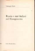Storia della letteratura italiana - a cura di Benedetto Croce - Vol. I-II