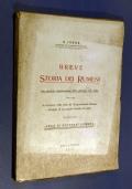 Breve storia dei Rumeni 1911