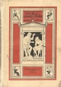 Piccole e grandi storie del mondo antico