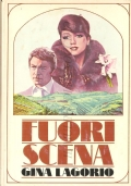 Una gatta selvaggia (Bluemoon 322) 1986