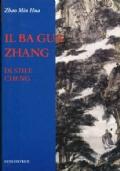 Il Ba Gua Zhang di stile Cheng