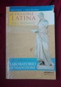 La versione latina nel biennio